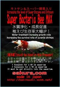 スーパーBee MAX 超超徳用1kg