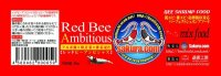 【MIX餌】Red Bee Ambitious(レッドビーアンビシャス)30g