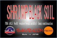 SHRIMP BLACK SOIL フルボ5kg×6個