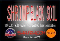 画像1: SHRIMP BLACK SOIL フルボ5kg×6個