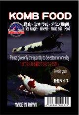 KOMB FOOD (昆布フード)50g