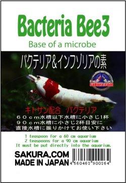 画像1: バクテリア Bee3 30g