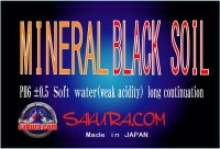MINERAL BLACK SOIL POWDER 5kg×6個